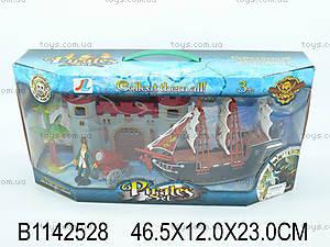 Игровой набор «Пираты», 15993B