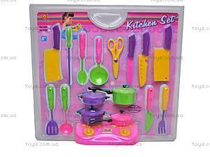 Игровой набор «Плита и посуда», 910C