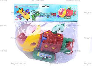 Игровой набор «Подводный батискаф», 1228, игрушки