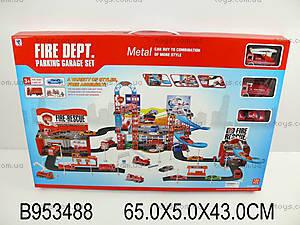 Игровой набор «Пожарная парковка», 8899-14