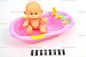 Игровой набор «Пупс в ванне», ZJ223A