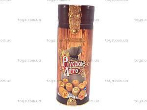 Игровой набор «Русское лото», из дерева, , фото