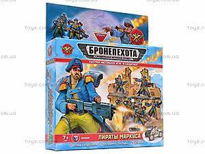 Игровой набор с фигурками «Пираты Маркуса», 638, купить