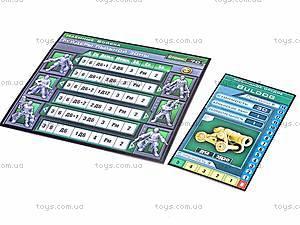 Игровой набор с фигурками «Рейдеры пыльной зоны», 639, отзывы