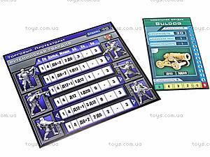Игровой набор с фигурками «Рутенейская гвардия», 637, игрушки
