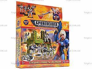 Игровой набор с фигурками «Спецназ планеты Фелиция», 640, купить