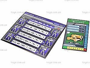 Игровой набор с фигурками «Спецназ планеты Фелиция», 640, детские игрушки
