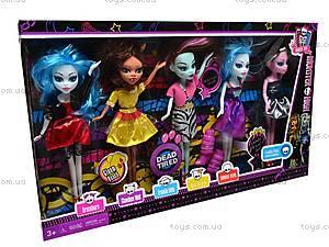 Игровой набор с куклами Monster High, 666-3, игрушки