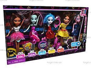 Игровой набор с куклами Monster High, 666-3, детские игрушки