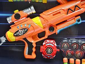 Игровой набор с маской, 3317, фото
