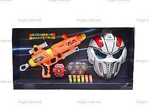Игровой набор с маской, 3317, детские игрушки