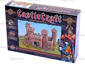 Игровой набор с рыцарями «Средневековье», 298