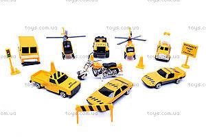 Игровой набор «Служебный транспорт», 927W15