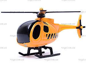 Игровой набор «Служебный транспорт», 927W15, игрушки