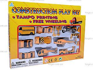 Игровой набор «Служебный транспорт», 927W15, toys