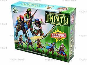 Игровой набор солдатиков «Пираты», 373