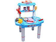Игровой набор «Стол доктора», 008-03, toys.com.ua