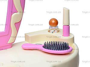 Игровой набор «Столик для макияжа», 563, детские игрушки