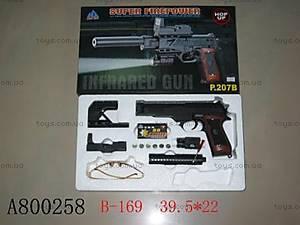 Игровой набор Super Firepower, 207B