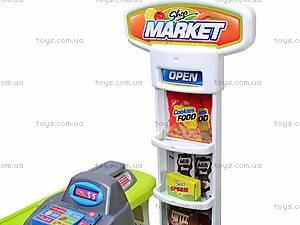Игровой набор «Супермаркет», с тачкой, 668B, цена
