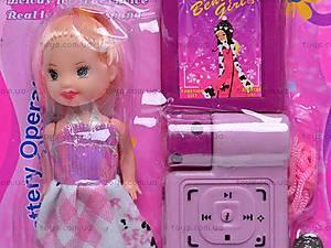 Игровой набор «Телефон и кукла», 8288C-1, купить
