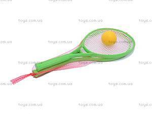 Игровой набор «Теннис», большой, 2957, фото