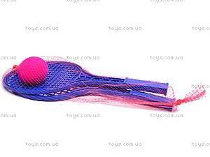 Игровой набор «Теннис», маленький, 0373, купить