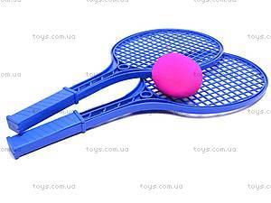 Игровой набор «Теннис», маленький, 0373