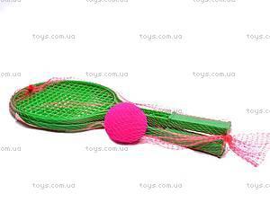 Игровой набор «Теннис», маленький, 0373, отзывы