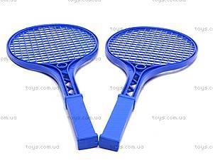 Игровой набор «Теннис», маленький, 0373, цена