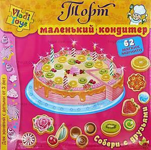 Игровой набор «Торт», ИНТ-01