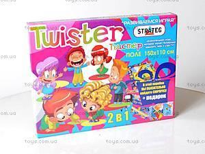 Игровой набор «Твистер», 256