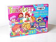 Игровой набор «Твистер», 256, магазин игрушек