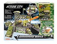 Игровой набор «Военная база» с машинками, 28541, интернет магазин22 игрушки Украина