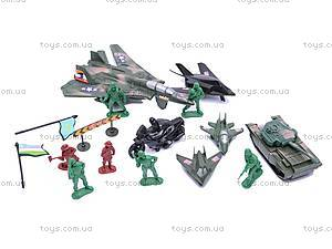 Игровой набор «Военная техника», 2010B2