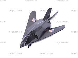 Игровой набор «Военная техника», 2010B2, цена