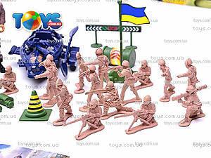 Игровой набор «Военные», 0121A, іграшки