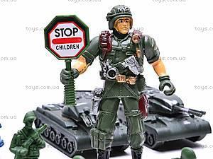 Игровой набор «Военные», 0121A, купить