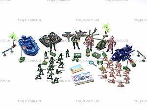 Игровой набор «Военные», 0121A, отзывы