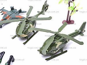 Игровой набор «Военные», 0121A, магазин игрушек