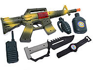 Игровой набор «Военный», 8011