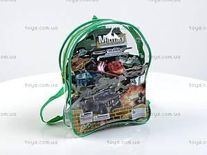Игровой набор «Военный», в рюкзаке, 0055А1