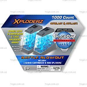 Игровой набор Xploderz Battle Blowout, 45106