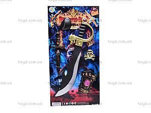 Игровой набор «Юный пират» , 828-13, игрушки