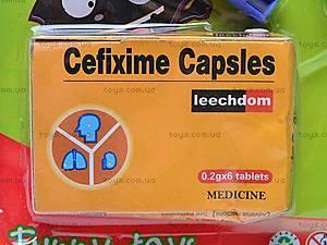 Игровой набор «Юный врач», JL1102, детские игрушки
