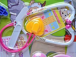 Игровой набор «Юный врач», JL1102, магазин игрушек