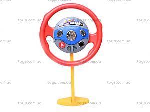 Игровой набор «За рулем», EC80033R, купить