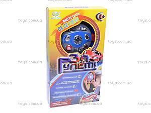 Игровой набор «За рулем», EC80033R, фото