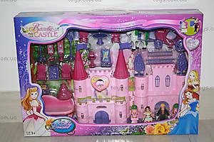 Игровой набор «Замок для куклы», SG-2964