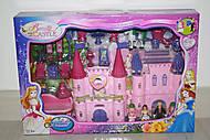 Игровой набор «Замок для куклы», SG-2964, отзывы